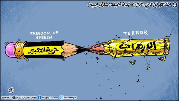 Emad Hajjaj Charlie Hebdo