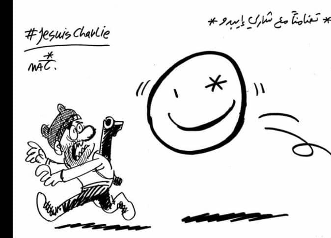 Makhlouf Charlie Hebdo 2