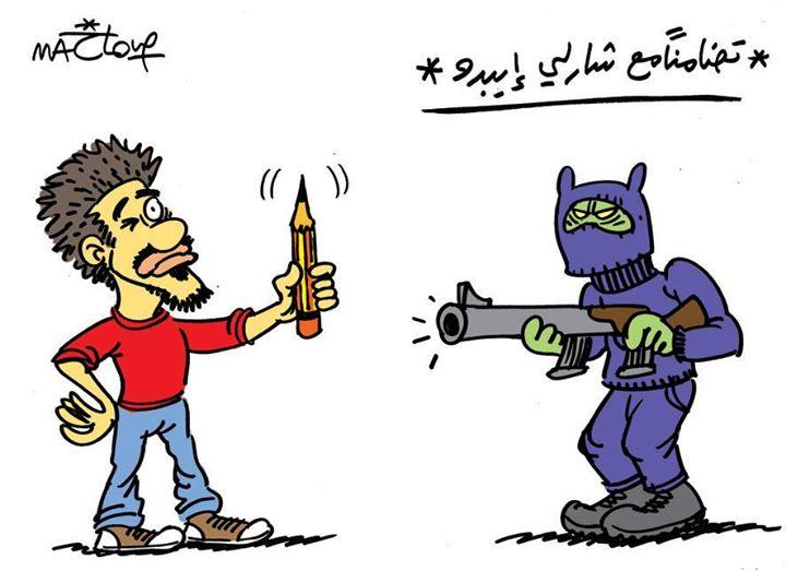 Makhlouf Charlie Hebdo