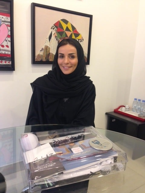 Salma Al-Rashid