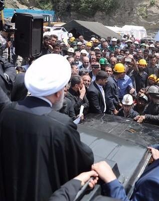 minatori iran