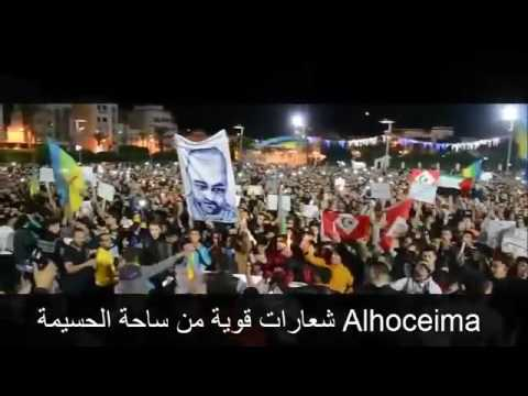 proteste marocco 2